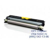 Картридж желтый Epson Aculaser C1600 совместимый