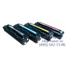 Картридж лазерный пурпурный Canon 716M ,совместимый