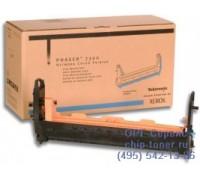Фотобарабан голубой Xante CL30 /Oki C9300/ C9500 / Xerox PHASER 7300 ,оригинальный