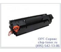 Картридж HP LaserJet P1505 / P1505n / M1120 / M1120n / M1522n / M1522nf  , совместимый