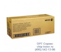 Модуль ксерографии Xerox WCP 165 /175 WC 566x/58xx ,оригинальный