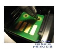 Чип желтого картриджа Xerox Phaser 7500n
