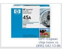 Картридж лазерный HP LaserJet 4345mfp ,оригинальный