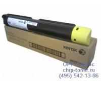Тонер-картридж Xerox 006R01462 желтый Xerox WorkCentre 7120 / 7125 / 7220 / 7225 ,оригинальный