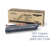 Фотобарабан пурпурный Xante ilumina 502 / Xerox Phaser 7400 ,оригинальный