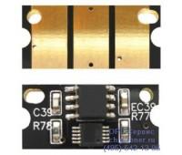Чип голубого фотобарабана Konica Minolta bizhub C203 / C253 ,совместимый