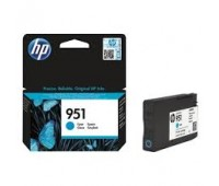 Картридж голубой HP 951 ,оригинальный