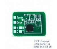 Чип голубого картриджа  OKI C710/C711