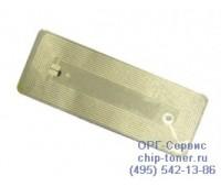 Чип пурпурного  картриджа Epson Aculaser C2600