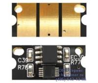 Чип пурпурного картриджа Konica Minolta bizhub c25/С35, A0X5353