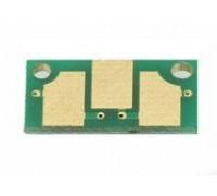 Чип голубого картриджа Minolta Magicolor 2400
